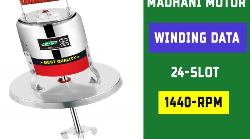 how to rewind madhani motor winding in hindi by Electricals trendz यहाँ पर हमने बताया है के आप कैसे एक मधानी की मोटर को कैसे रिवाइंड करे।