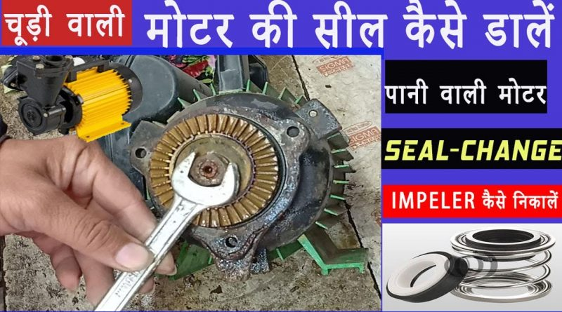Mechanical Seal Water Pump Seal Replacement