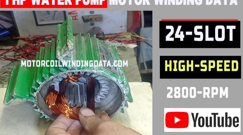 1Hp Centrifugal Pump Motor Winding Data|Well Pump1Hp Rewinding |Electric Water Pump Motor Winding.