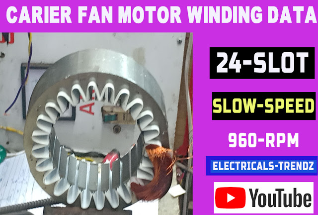 carrier blower motor  air conditioning fan motors  carrier blower motor winding data  window air conditioner repair air conditioner fan motor