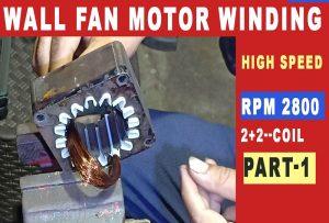 High-Speed Wall Fan Motor winding data in hindi by motorwinding.in