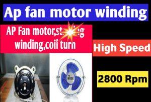 All Purpose Fan Motor winding data in 2800 rpm by motor coil winding data.