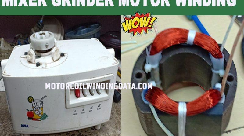 Mixer Grinder Field Coil Motor Winding