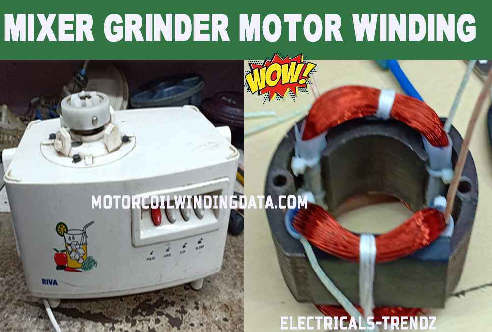 Mixer Grinder Field Coil motor Winding Data in Hindi