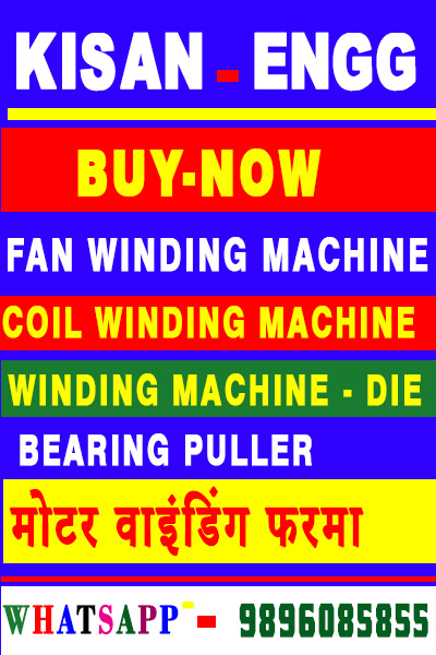 Ceiling fan winding machine purchase here Kisan Engg by motorwinding.cin