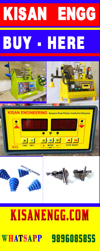 Fan winding machine buy here by kisanengg by motorwinding.in