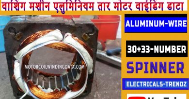 Aluminium Wire Washing machine Spinner motor winding data In Hindi.