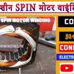 Washing Machine Spin Motor Winding Data|| Samsung Spin Motor Winding.by MotorWindingIn
