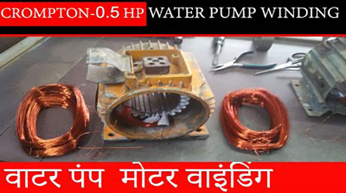 Crompton 0.5 HP Water Pump Winding Data-Water Pump Connection. Crompton water pump