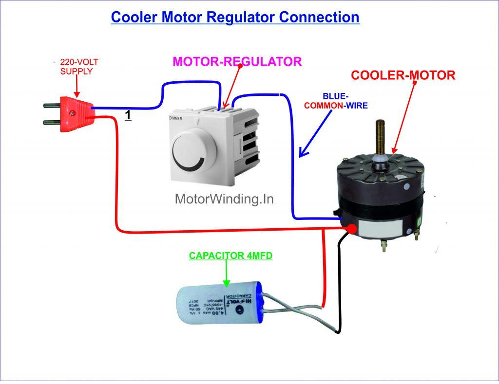 कूलर मोटर रेगुलेटर कनेक्शन कैसे किए जाते हैं?By MotorWinding.In